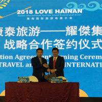 Regal Lands Signed Strategic Alliance Agreement With Hainan Kangtai Travel